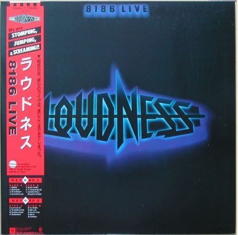 Loudness - 8186 Live