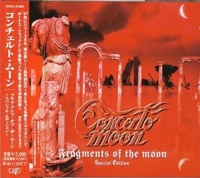 Concerto moon the last betting lyrics bitcoinstore bitcointalk gaw