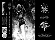 Arkanis Funebris - Saturn Form Essence / Arkanis Funebris