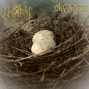 Natanas / Ulfrinn - Natanas / Ulfrinn