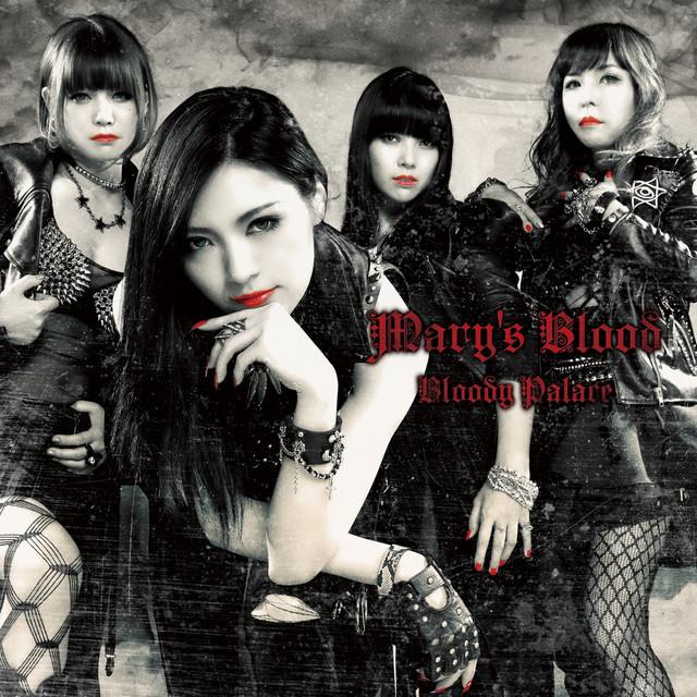 Bloody Palace, Album Terbaru Mary's Blood yang akan dirilis 7 Oktober 2015