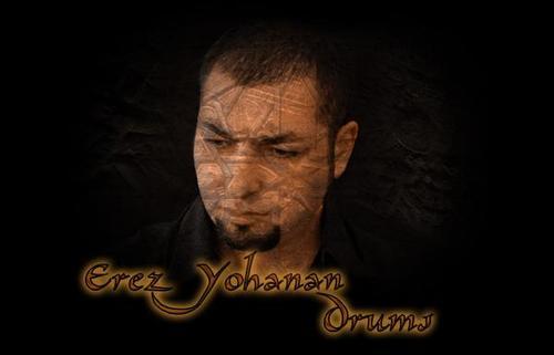 Erez Yohanan