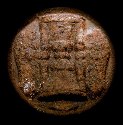Sanhedrin - Sanhedrin