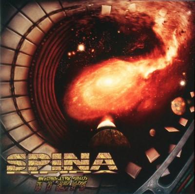 Spina Bifida - Iter