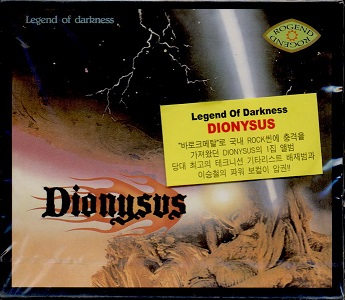 Dionysus - Legend of Darkness