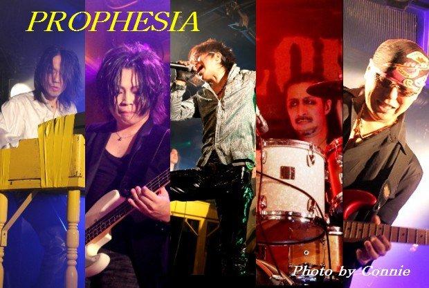 Prophesia - Photo