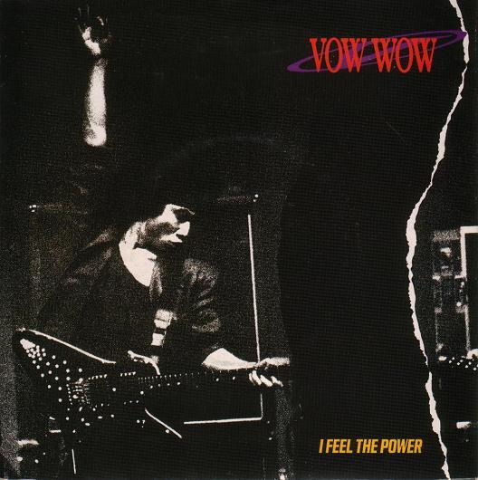 Bow Wow - I Feel the Power