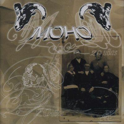 Moho - 20 uñas