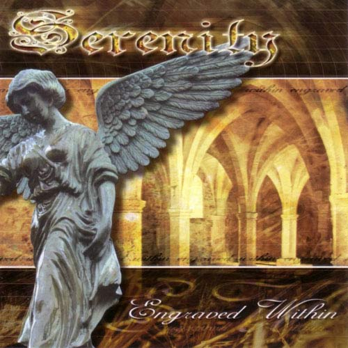 Serenity - Engraved Within
