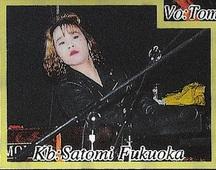 Satomi Fukuoka