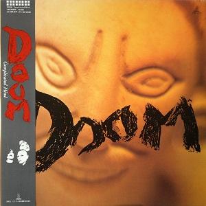 Doom - Complicated Mind