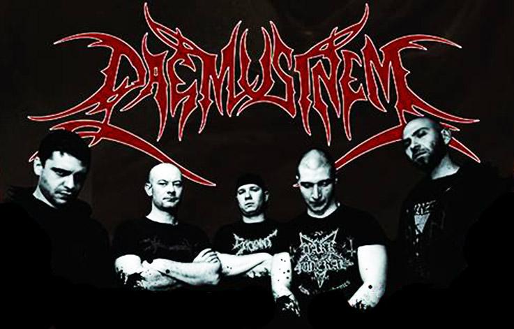 Daemusinem - Photo