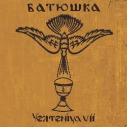 Batushka - Yekteníya VII