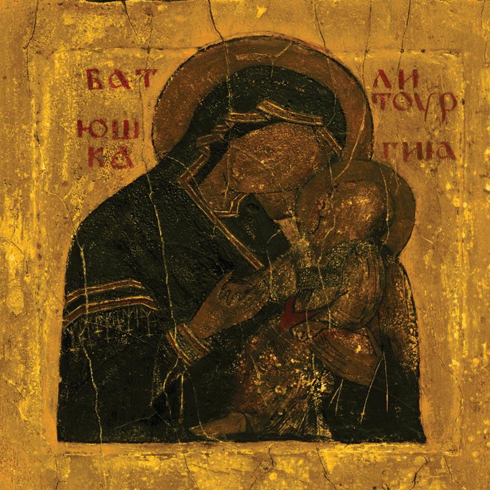 Batushka: Litourgiya (2015) - Recenzja