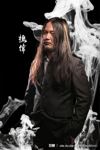Huai Wei