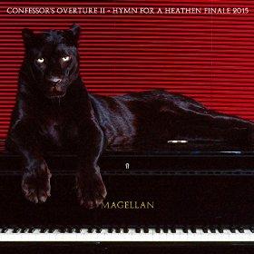 Magellan - Confessor's Overture II -Hymn for a Heathen Finale 2015