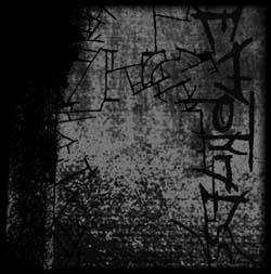 Emptyness - Emptyness