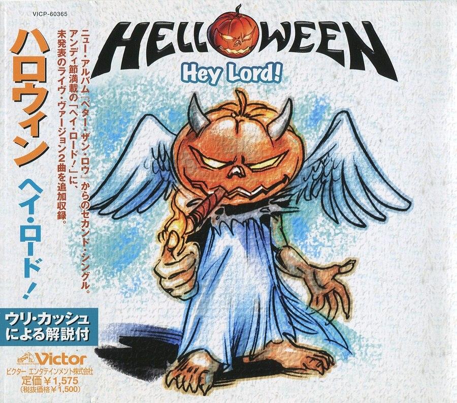 Helloween - Hey Lord!