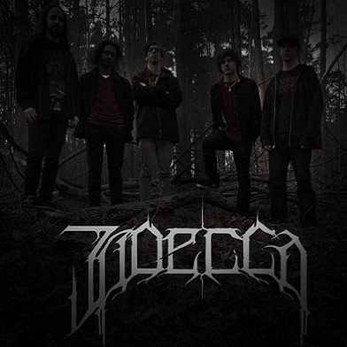 Judecca - Judecca