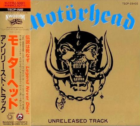 Motörhead - Unreleased Track
