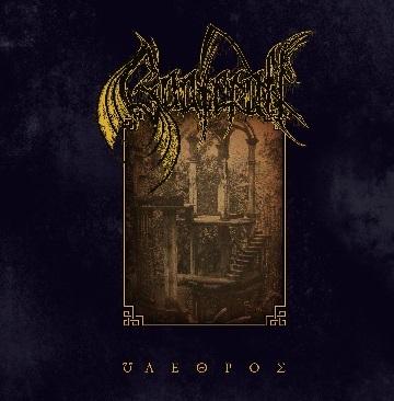 Goatcraft - Όλεθρος