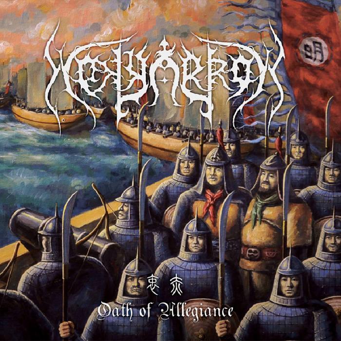 Holyarrow - Oath of Allegiance