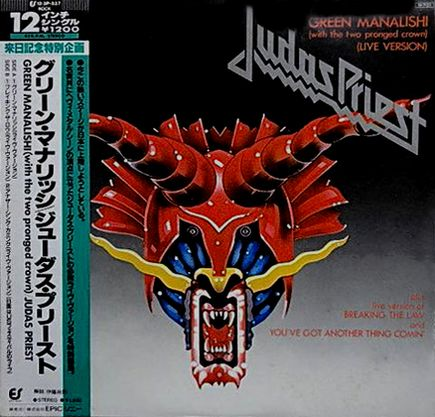 Judas Priest - The Green Manalishi