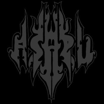 Asaru - Logo