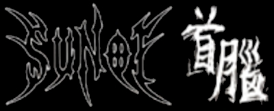 Sunoi - Logo