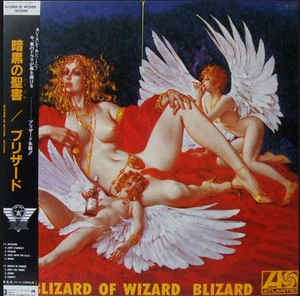 Blizard - Blizard of Wizard