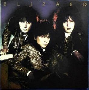 Blizard - Blizard
