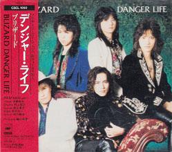 Blizard - Danger Life