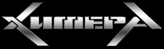 Химера - Logo
