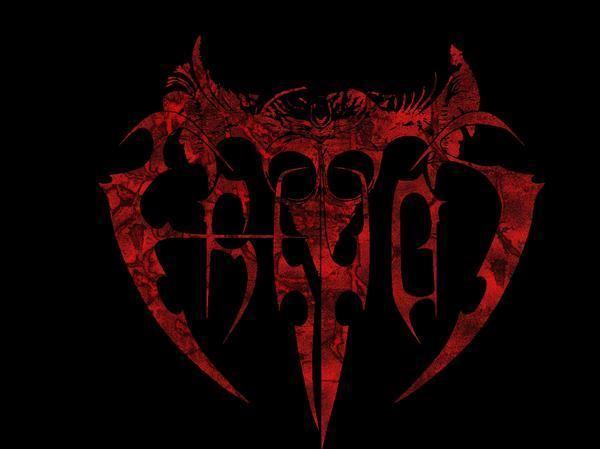 Erevos - Logo