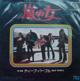 Deep Purple - Lady Double Dealer