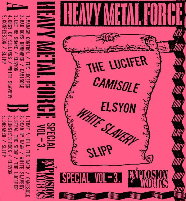 https://www.metal-archives.com/images/5/7/5/2/575262.jpg