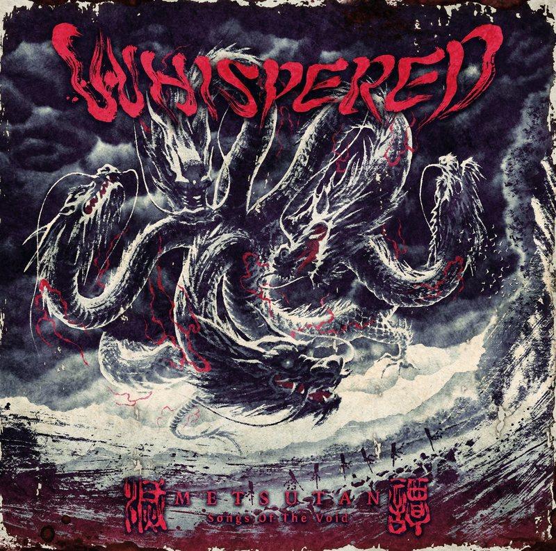 Whispered - Metsutan - Songs of the Void