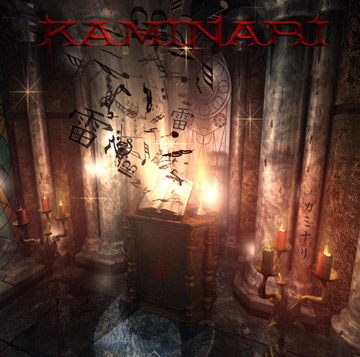 Kaminari - Kaminari