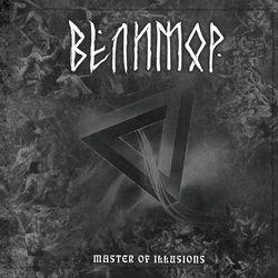 Велимор - Master of Illusions