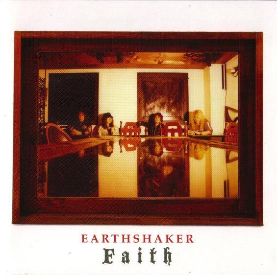 Earthshaker - Faith