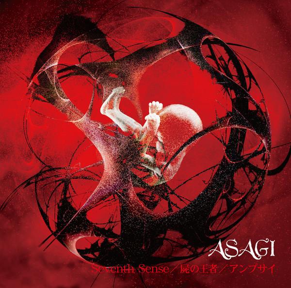 Asagi - Seventh Sense / 屍の王者 / アンプサイ