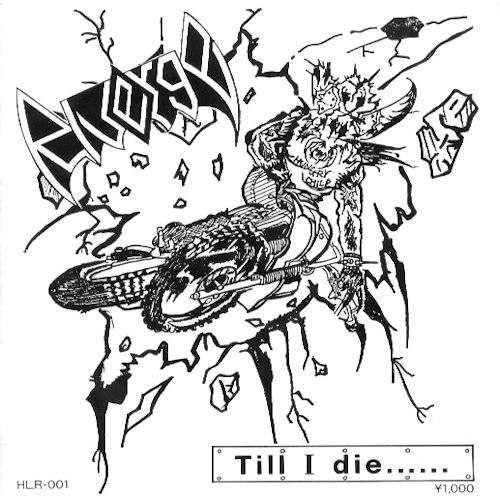 Riverge - Till I Die...