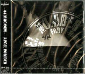44 Magnum - Angel Number - Encyclopaedia Metallum: The Metal Archives