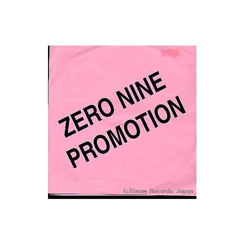 Zero Nine - Pretty Baby