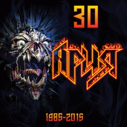 Ария - 30 (1985-2015)