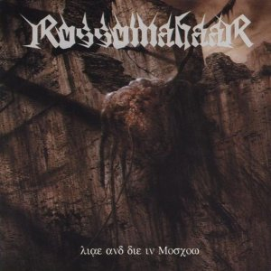 Rossomahaar - Live and Die in Moscow