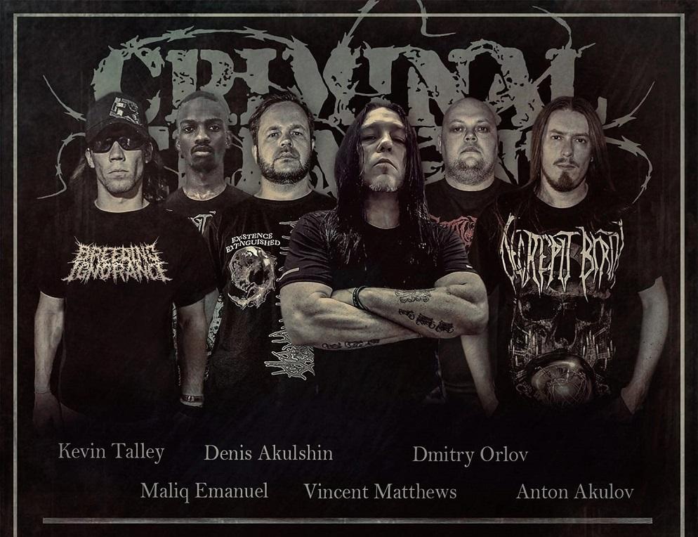 Criminal Element - Photo