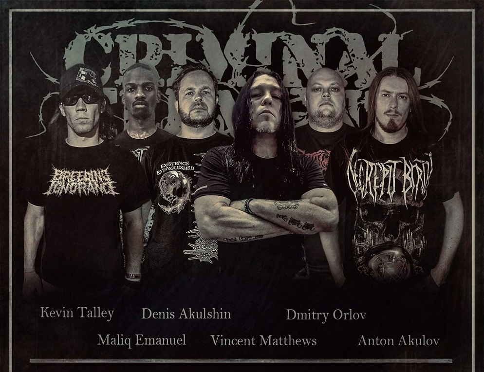 Criminal Element - Photo