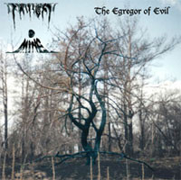 Twilight Is Mine - The Egregor of Evil