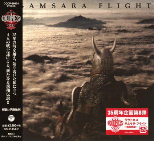 Loudness - Samsara Flight ~輪廻飛翔~